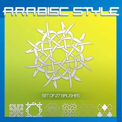 Arabic Style Brushes by Archnophobia