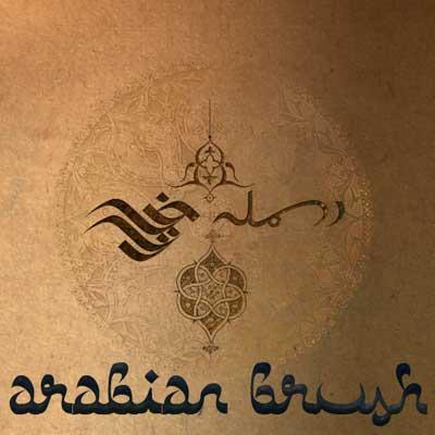 Arabian Brushes by Sodya