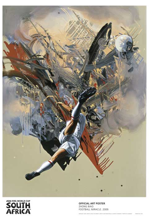 FIFA World Cup 2010 Official Art Posters - Football Miracle by Zhong Biao