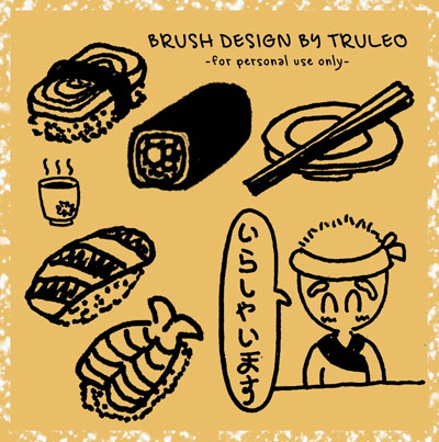 Free Doodle Photoshop Brushes - Sushi Doodle Photoshop Brush by Truleo