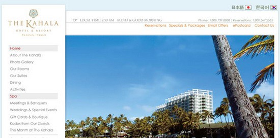 Hotel Web Design Round Ups - The Kalhala Resort