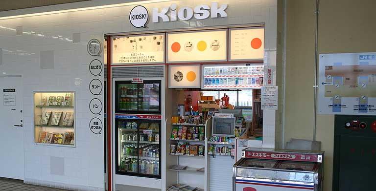 Self Service Kiosk