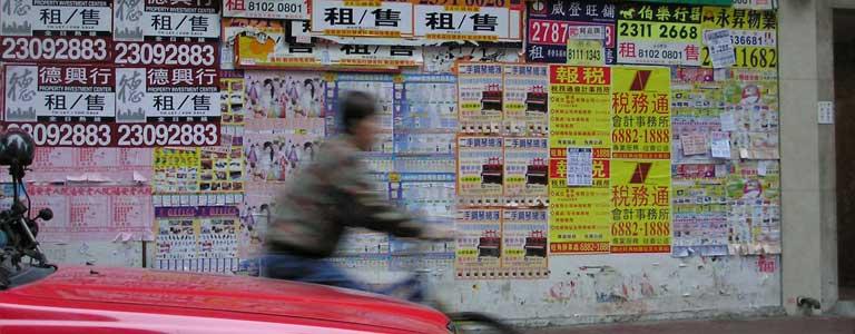 Chinese Ads