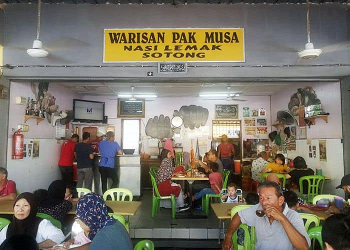 nasi lemak sotong warisan pak musa banting selangor min - Nasi Lemak Sotong Warisan Pak Musa, Banting - 2