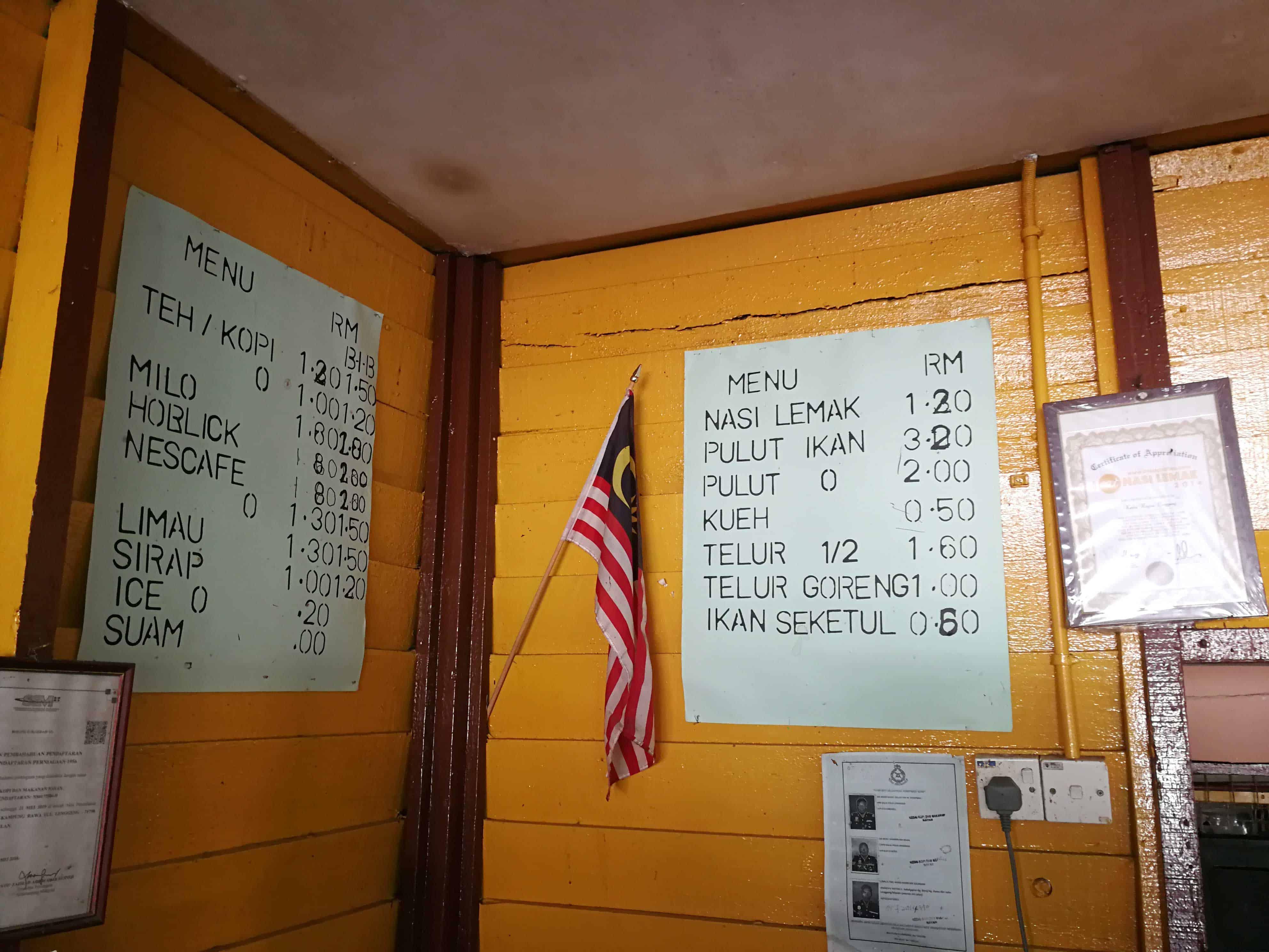 warung nayan lenggeng harga menu min - Menikmati Nasi Lemak Ikan Keli & Kodok Gelumang di Warung Nayan, Lenggeng - 5