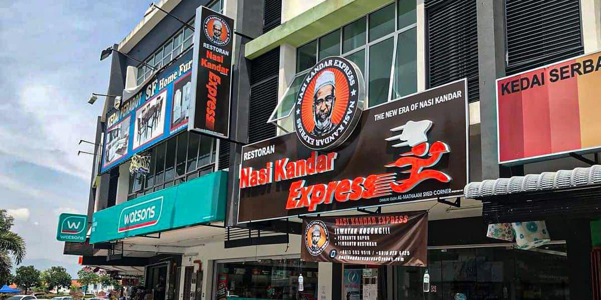 nasi kandar express bandar seri putra min - 6 Tempat Makan Best & Sedap di Bandar Seri Putra - 5