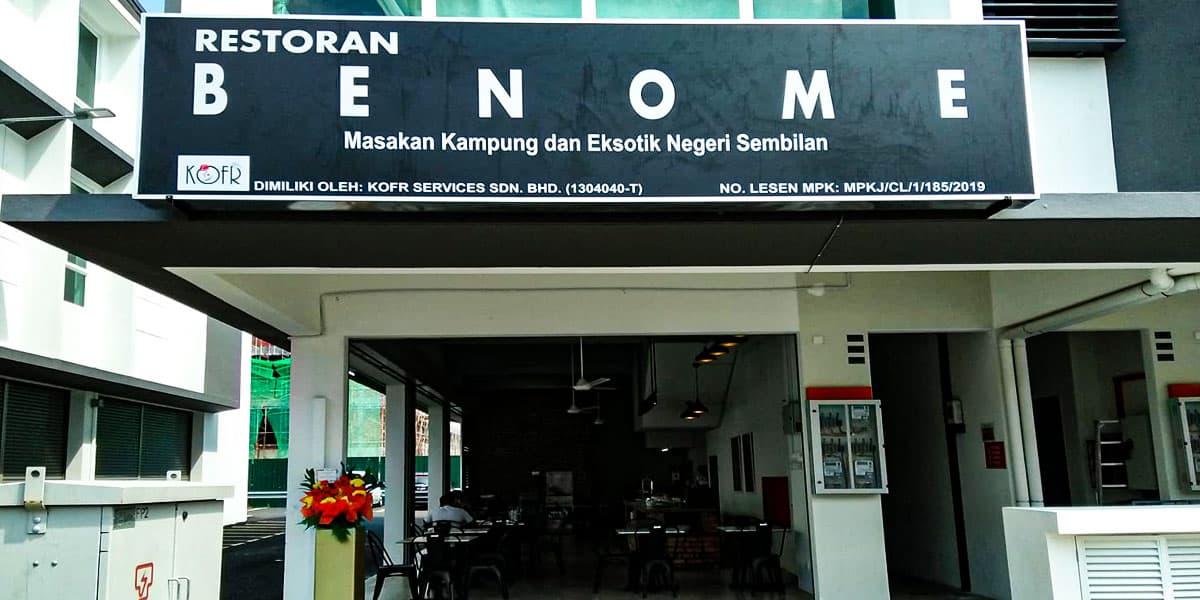 restoren benome bandar seri putra min - 6 Tempat Makan Best & Sedap di Bandar Seri Putra - 1