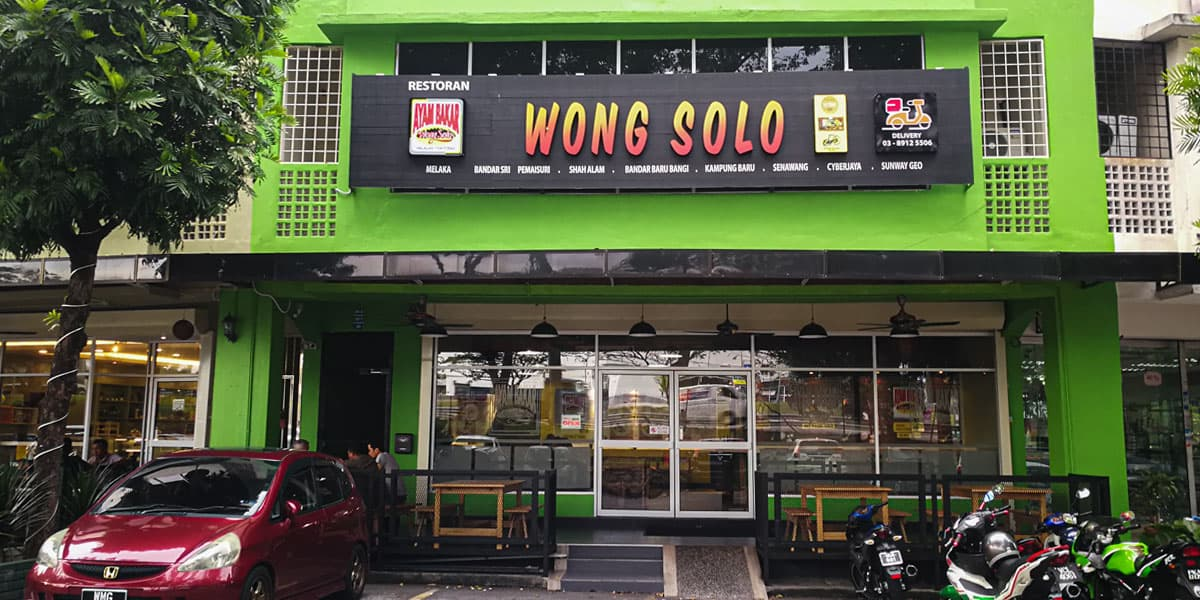 wong solo bandar seri putra min - 6 Tempat Makan Best & Sedap di Bandar Seri Putra - 11