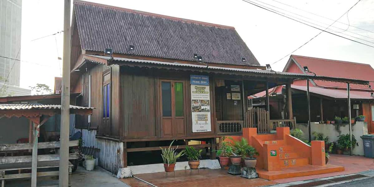 Senarai Homestay Kampung Morten - Juriah Bt. Ismail Home Stay